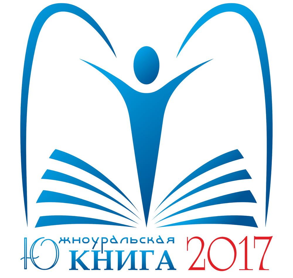 Лауреаты конкурса большая книга 2017